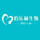 福建省伯乐林科技发展有限公司
