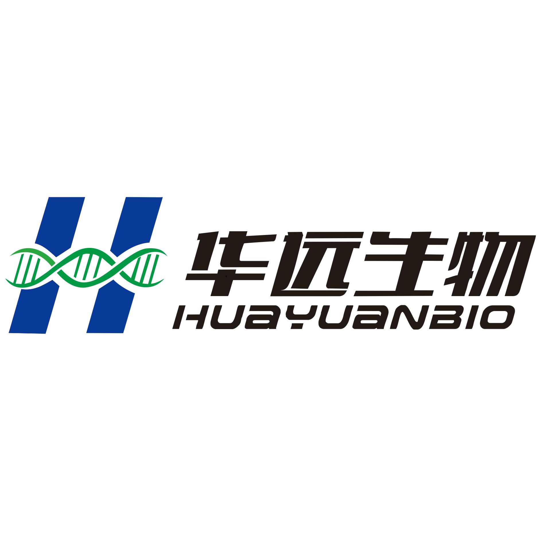 贵州华远生物技术有限公司