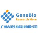 广州吉英生物科技有限公司