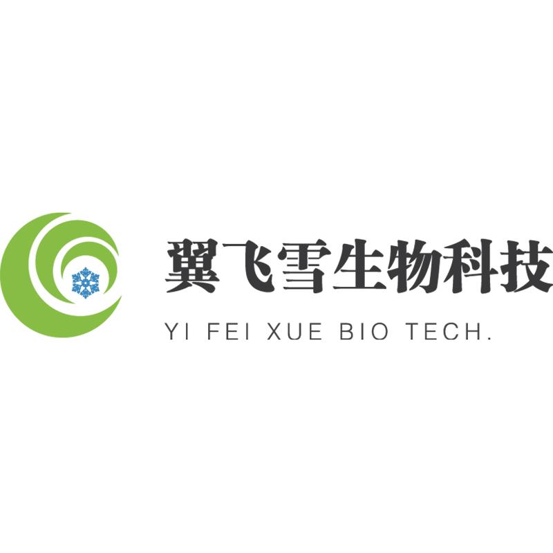 南京翼飞雪生物科技有限公司