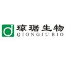 西安琼琚生物科技有限公司